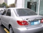 丰田花冠 2011款 1.6 自动 经典版-深圳备案车.也可单购