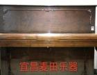 宜昌韩国原装进口二手钢琴仓储批发销售