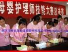 深圳家政服务价格表 深圳保姆找到合适的保姆品牌家政公司