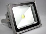 投光灯50w led泛光灯厂家 led射灯 户外室外广告灯工程专