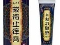 姜老太拔毒止痒膏正品销售 全国统一价格