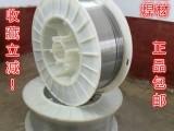 H308L是超低碳型奥氏体不锈钢埋弧焊丝