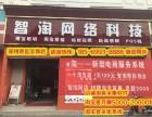 安阳淘客软件OEM 安阳淘宝客软件定制 安阳淘宝客