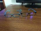 爱大爱手机眼镜真的有效果吗?爱大爱手机眼镜怎么做代理?