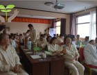 上海辟谷可以调理慢性疾病