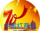 中国红水电装修工程部