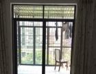 翡翠花园4房 装修好带家电家具