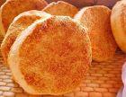 菏泽烧饼培训 哪里教烧饼技术 吊炉烧饼