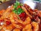 香辣虾口感好,操作简单,美味的香辣虾火锅