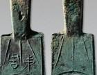 榆林地区十大权威古玩古董交易公司联系方式