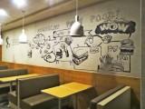 专业现代时尚家居手绘墙画