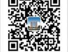 合肥滨湖寿春中学2017年高一自主招生简章