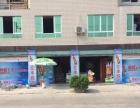 西洪塘盈利超市带货低价转让