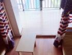【大圣短租】毕业季求职日租公寓 地铁口上 20分直达