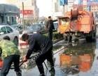 潘庄生活区疏通下水道 马桶
