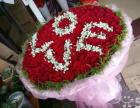 马王堆初七情人节鲜花99朵玫瑰预定 款款精美 包送