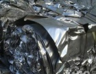 汕头澄海高价回收电子脚、电子废料、废旧金属边角料等