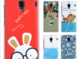 满包邮 小米红米手机壳 手机配件 彩绘手机保护套 红米1s手机套