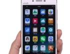 95成新,vivo高端商务手机,4G+32G,极致