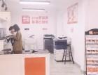 玩转大学云印社简介