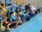 户外拓展训练和运动会