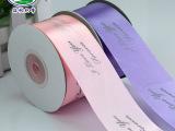 供应专业涤纶带印LOGO绸带印刷印花缎带