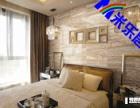 米乐居纳米多彩集成墙饰具有防护 节能 隔热 降噪 阻燃