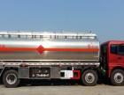转让 油罐车福田福田欧曼小三轴油品运输车
