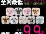 苹果iphone6/5S5C通用彩色花纹耳机 带线控弹簧线通用单