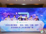 广东聚宝盆专业的活动执行活动策划团队