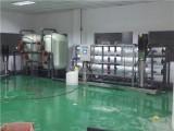 靖江保健品水处理设备,纯水设备
