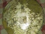 吐魯番哪里快速交易古钱币
