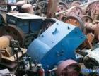 洛阳废铁回收,废铜收购中心,回收各种废旧金属