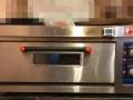 伟格商用大烤箱