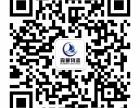 江阴高新区森曼物流公司为您解决上海进仓运输业务