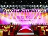 广东广州灯箱广告字制作 提供喷绘吸塑等工艺 发光不发光展示