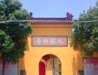 新北区九龙禅寺 捐赠可得福位 佛佑子孙 往生极乐