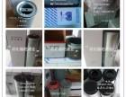 HPP01泵车臂架滤芯