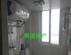 CC咸安福星城 干净整洁两房 家私齐全 拎包入住