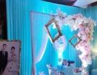 衡阳完美婚庆 婚礼主题定制 婚礼策划