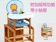 芙儿优婴儿床低价转让