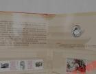 长沙个性化邮票定制厂庆校庆会议庆典邮票个性化定制