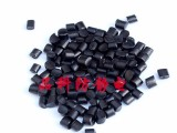 宁波增强导电PS PS导电塑料 余姚导电塑料