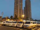 长沙开福区货运面包车出租,长沙开福区搬家公司