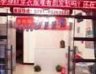 红谷滩经营7年美容店