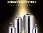 杭州源缘圆酵素科技有限公司加盟 清洁环保