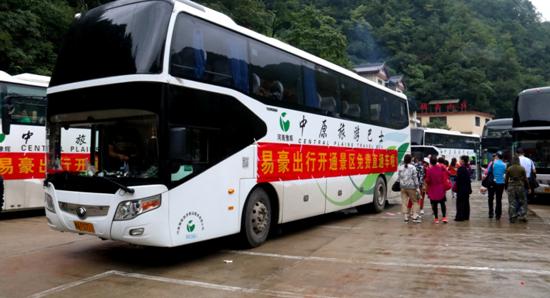 丽江到泸沽湖/丽江到大理/丽江到香格里拉易豪出行往返直通车