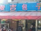 营城子璟悦香湾步行街第一 家包子铺带手艺转让