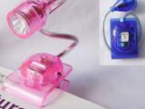 超省电 LED电子小书灯 书夹 小台灯/学习书夹灯