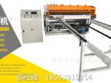 吉林省自动排焊机产品图片焊接钢筋网片